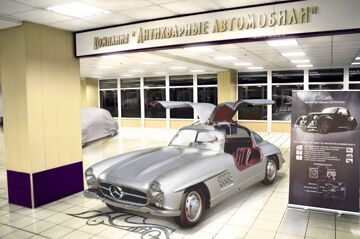 Mercedes  300 SL Gullwing W 198 крыло чайки